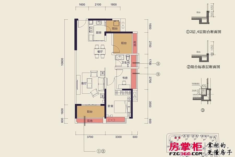中洲天御2期新品A户型-92平2+1户型