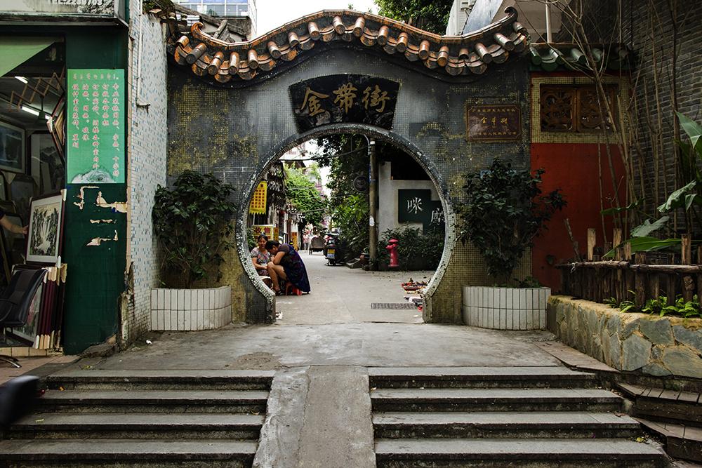 金带街始建于明代洪武二十二年(1389),是惠州九街十八巷之一。古时传说原街中埋有金带,故名金带街。
