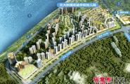 中洲半岛城邦