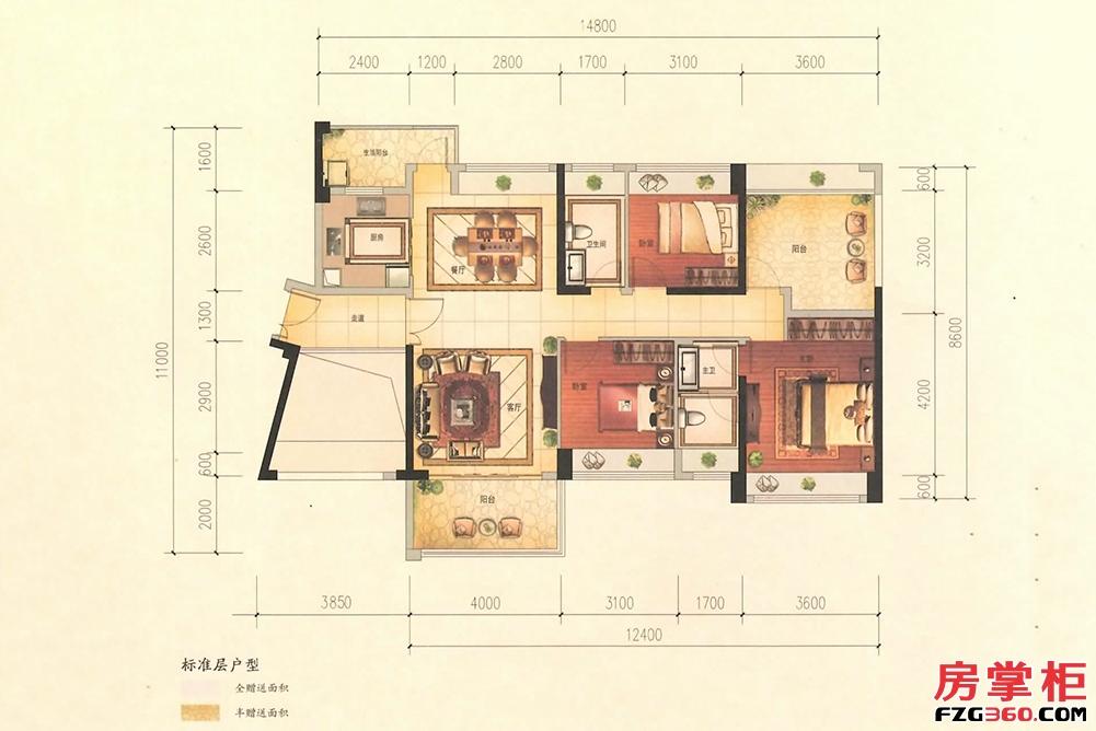 """星河丹堤""""凯睿""""A户型-129平-5房2厅2卫"""