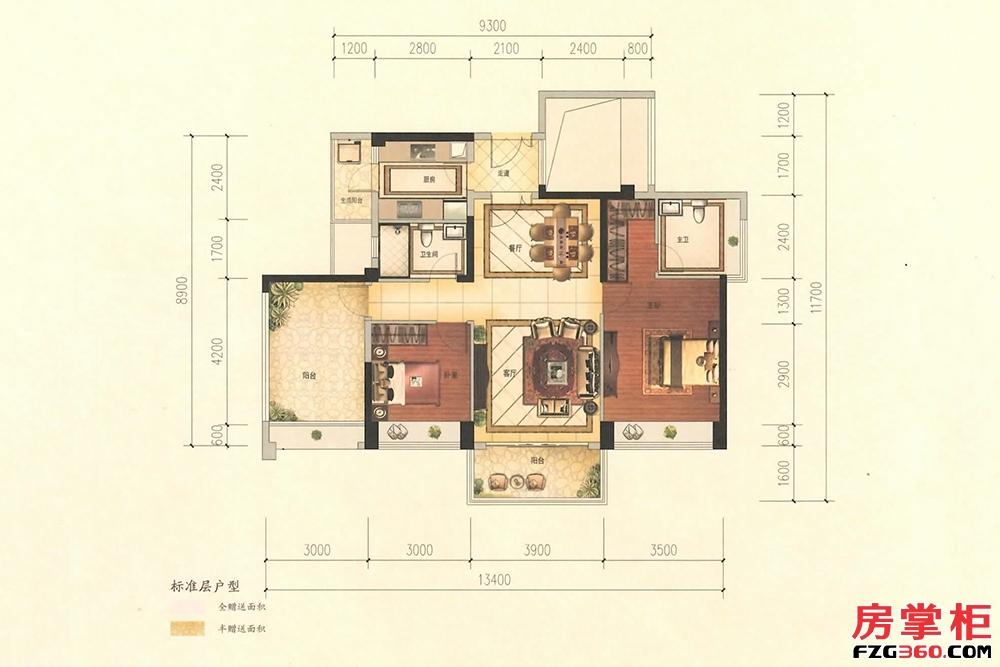 """星河丹堤""""铂睿""""B户型-118平-4房2厅2卫"""