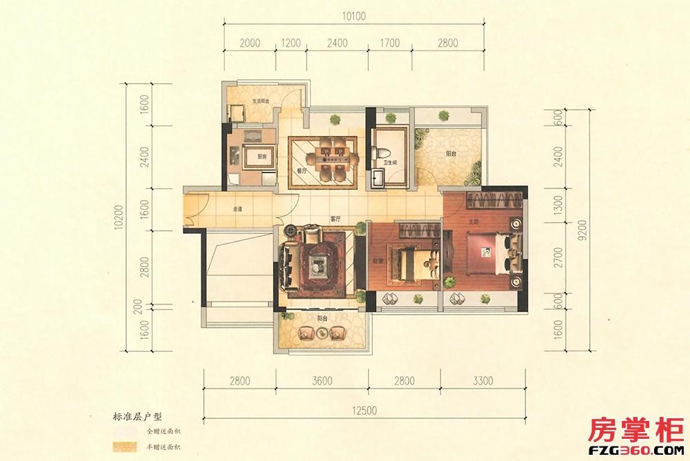 """星河丹堤""""�Z睿""""D1户型-90平-4房2厅1卫"""