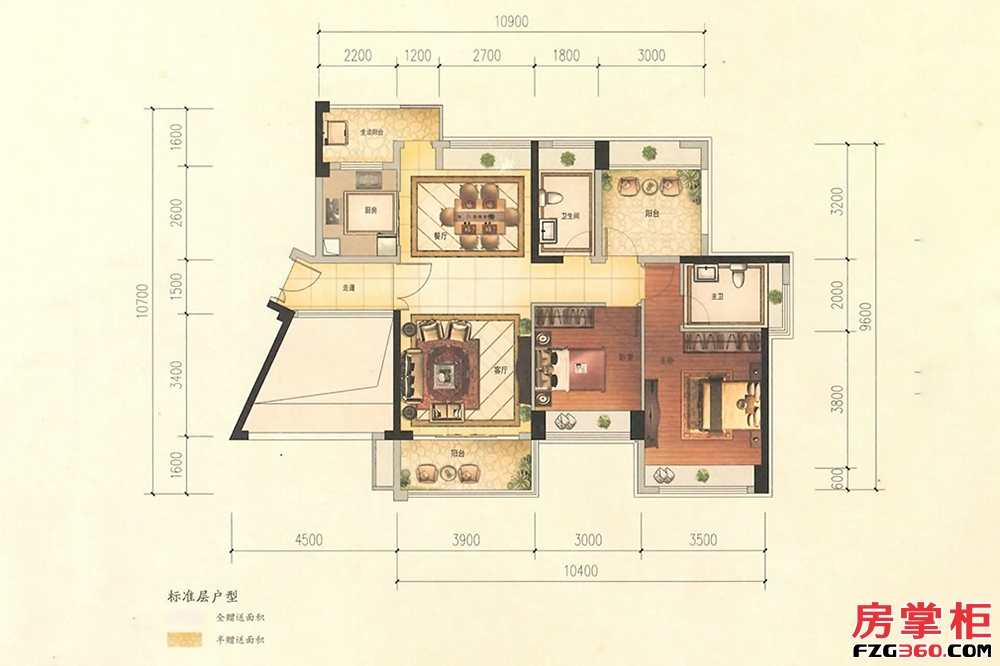 """星河丹堤""""观睿""""F户型-110平-4房2厅2卫"""