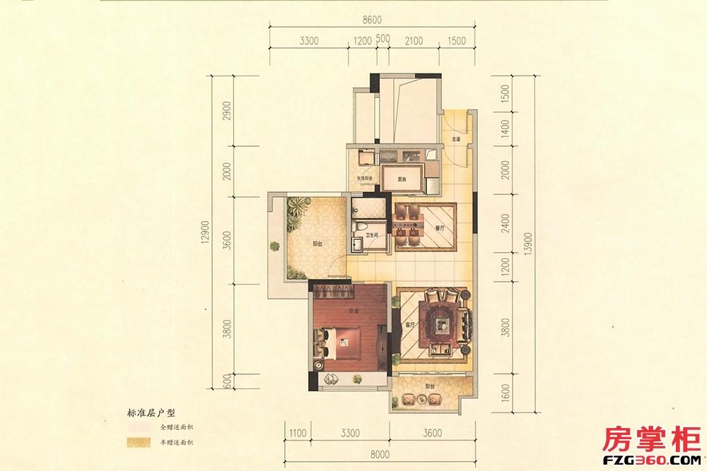"""星河丹堤""""珑睿""""G1户型-79平-3房2厅1卫"""
