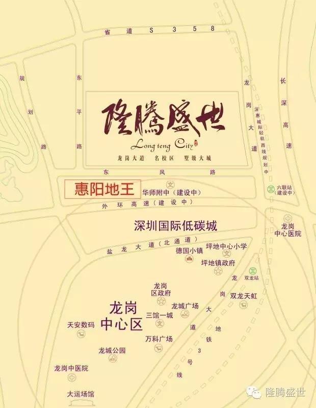 新圩将诞生地王 惠州房价最贵的区域可能迎来