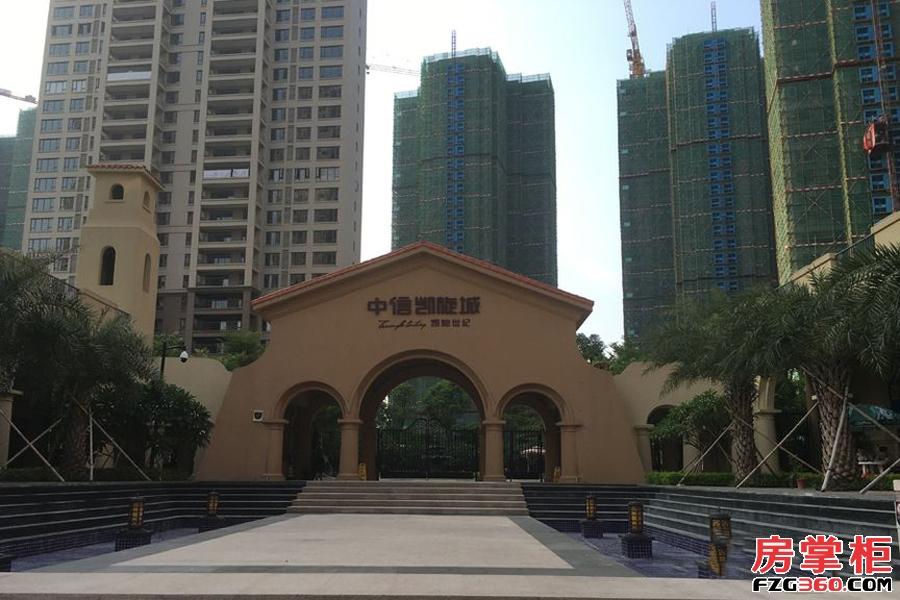 中海凯旋城实景图1