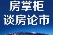 谈房论市:惠州楼市政策较理性 房价空间大值得出手