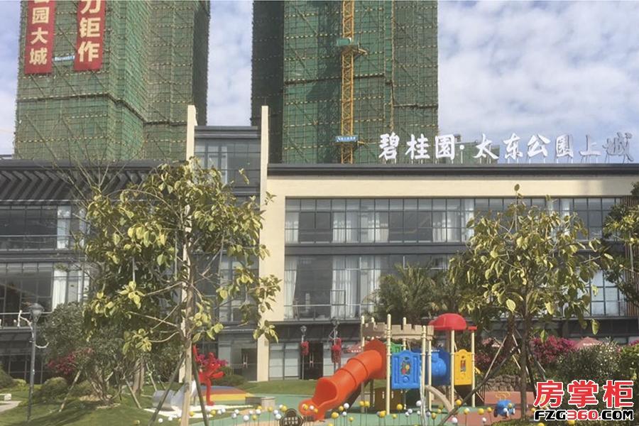碧桂园太东公园上城最新现状图