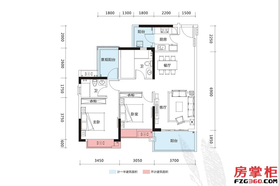 四期44栋-A1户型-101㎡-2+1房2厅2卫