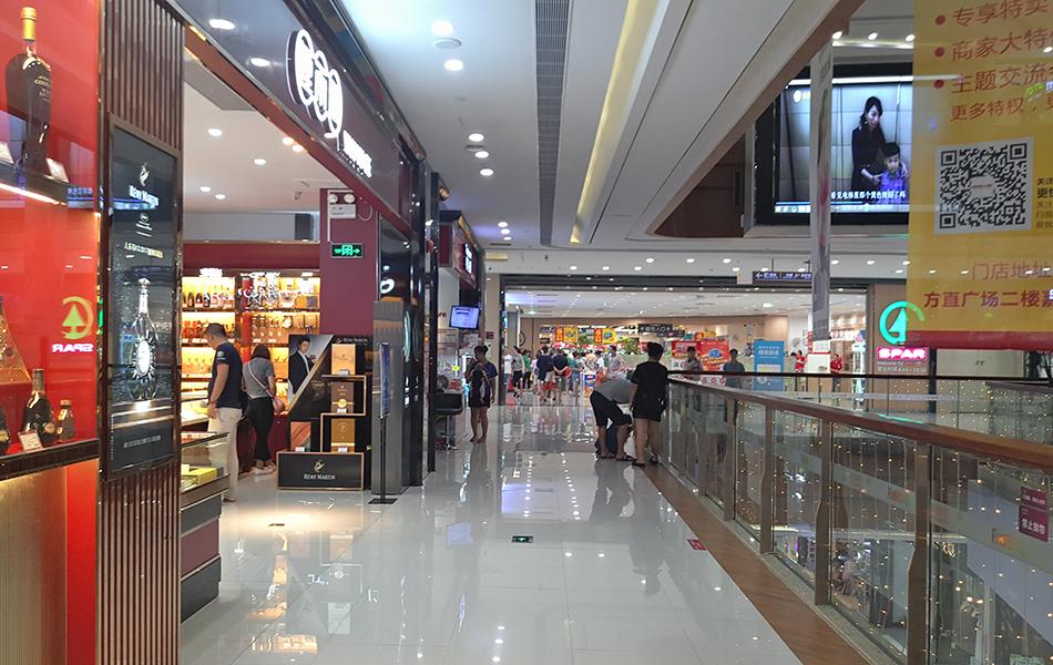 开业1年半,方直广场已成为周边居民购物、休闲的一大场所。