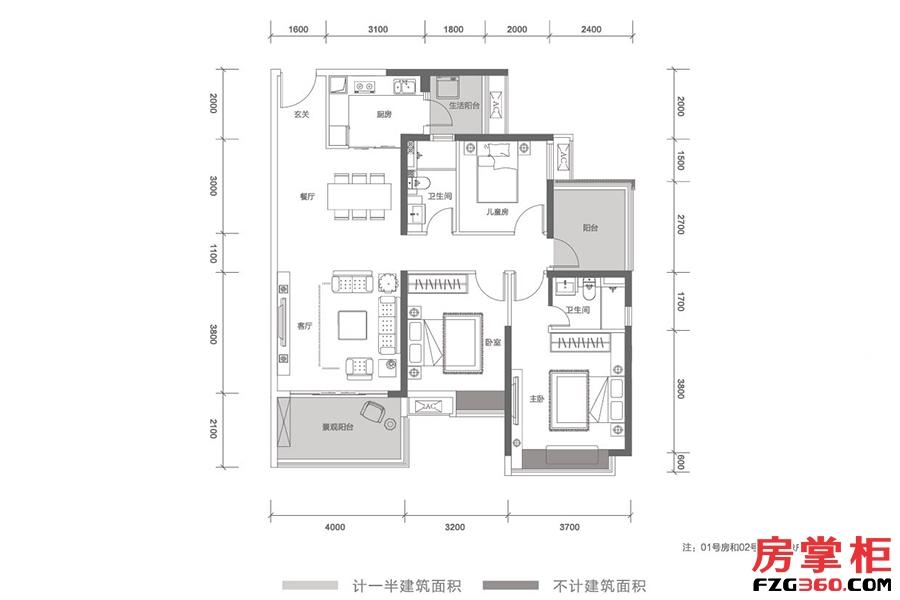 云顶-T11栋01号户型-124㎡-3房2厅2卫