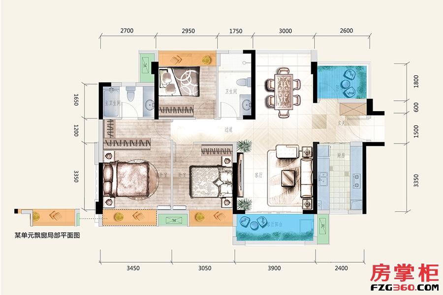 A户型-117�O-3房2厅2卫