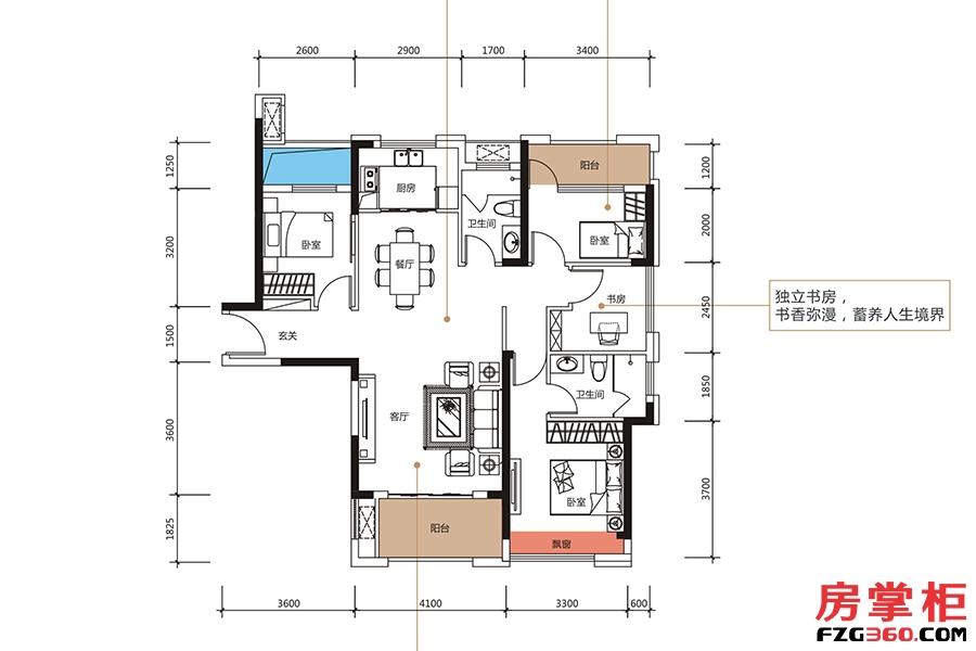 A户型-119�O-4房2厅2卫