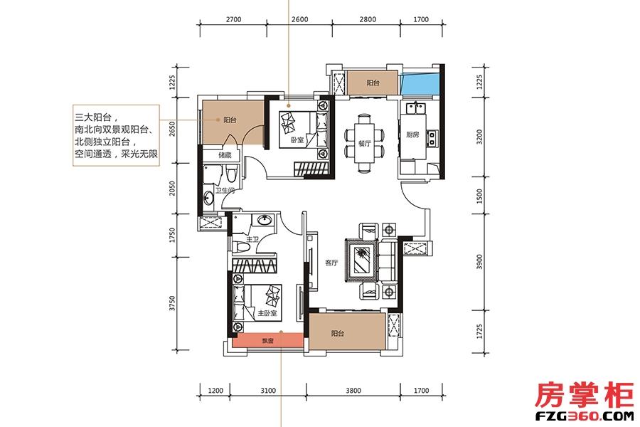 B户型-101㎡-3房2厅2卫