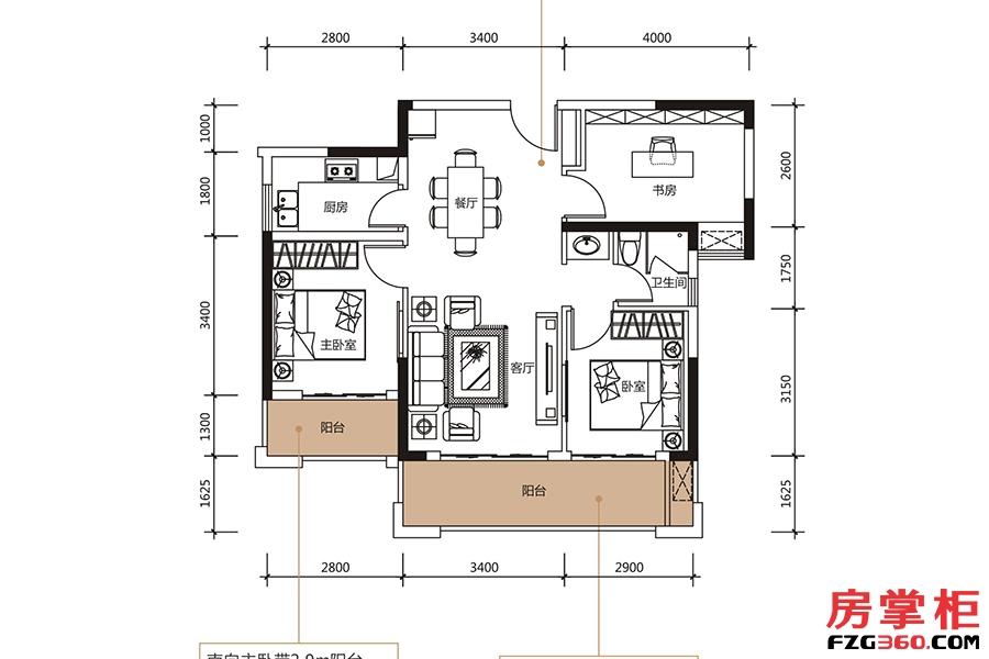 C户型-91㎡-3房2厅1卫