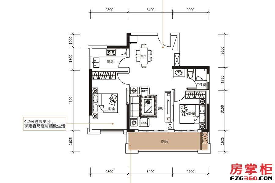 F户型-82㎡-2房2厅1卫