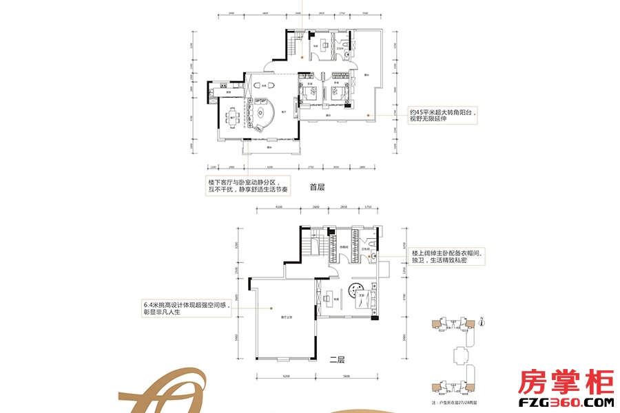 G户型-252㎡-复式4房3厅2房