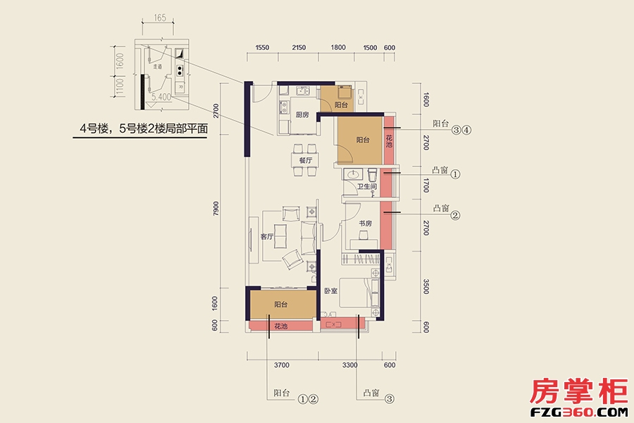 C13栋A户型-93㎡-2房2厅1卫