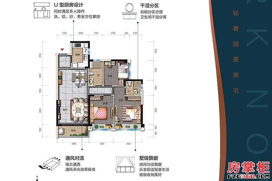 A户型-109㎡-3房2厅2卫