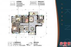 B1户型-128�O-4房2厅2卫