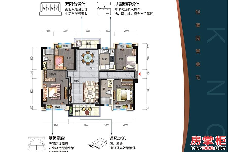 B户型-126㎡-4房2厅2卫
