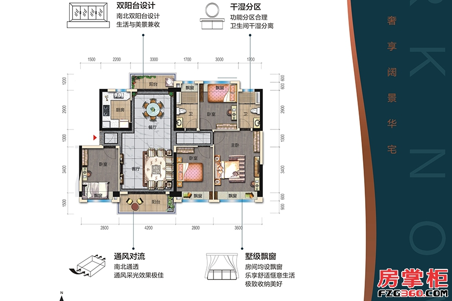 C1户型-128�O-4房2厅2卫