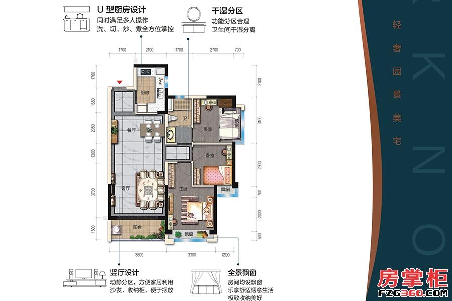 D户型-93㎡-3房2厅1卫