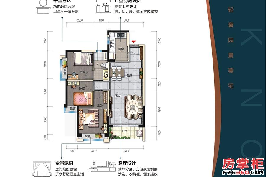 E户型-93�O-3房2厅1卫