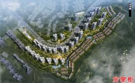 新城·香悅瀾山