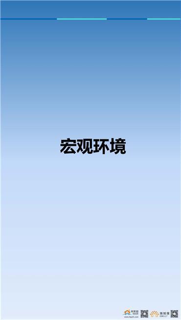 【优房超·惠州月报】2018年5月惠州楼市报告_页面_02.jpg