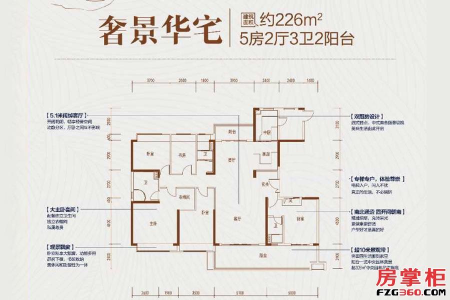 奢景豪宅-226㎡-5房2厅3卫