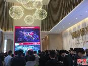 20171201营销中心开放现场图