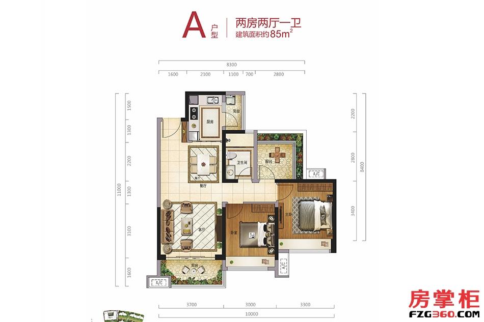A户型-85�O-2房2厅2卫