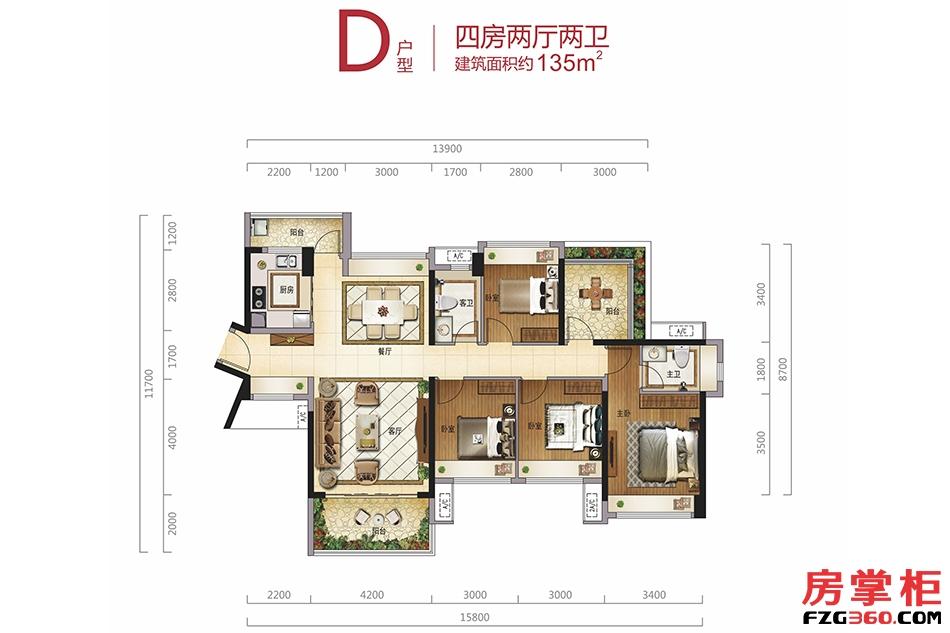 D户型-135㎡-4房2厅2卫