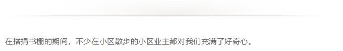 寰�淇″�剧��_20181001091734.png