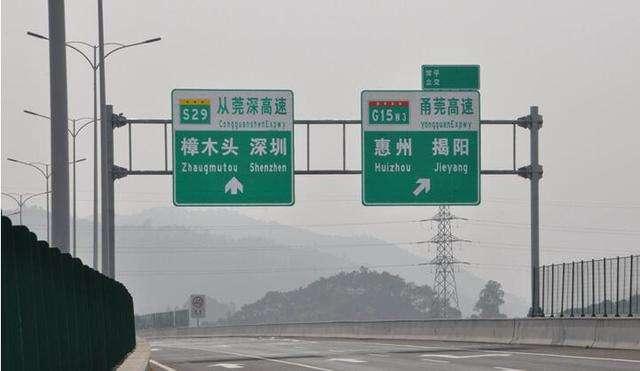 从莞高速惠州段春节前