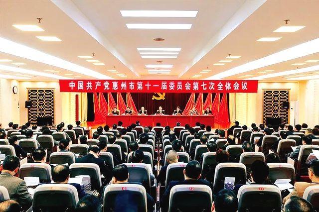 惠州多家事业单位更名