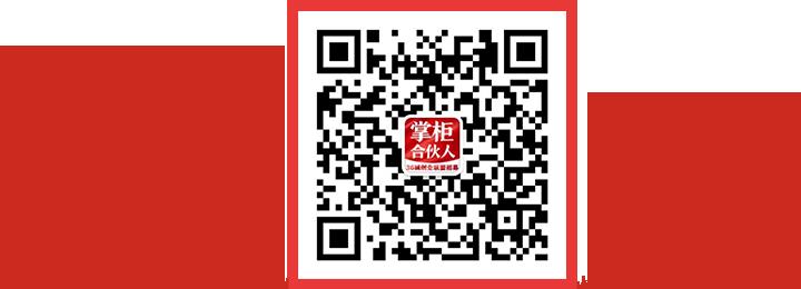 微信图片_20180814150741.png