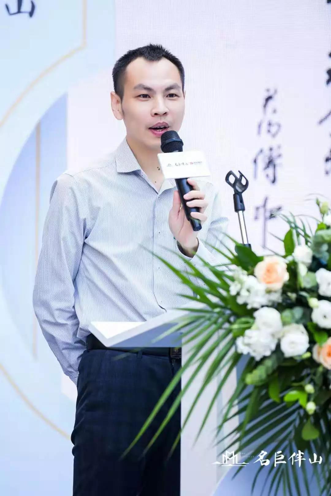 《寄梅堂珍藏名贤尺牍》--中国近现代名人手迹展开幕仪式圆满落幕
