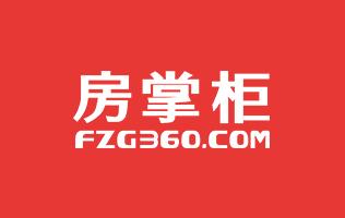 """杜绝""""短命楼盘""""!惠州新房土地年限不足65年 暂停颁发预售证"""