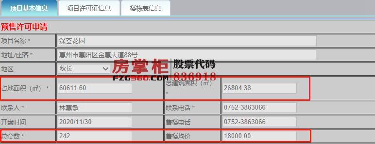 微信图片编辑_20201126184201_副本.jpg