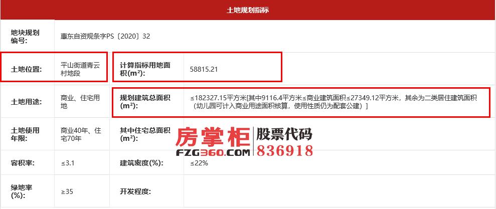 微信截图_20210112103548.png