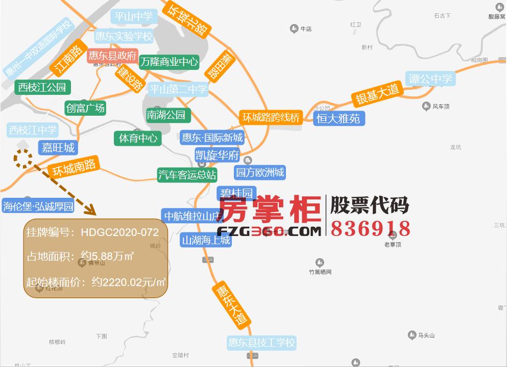 微信截图_20210113095929_副本.png