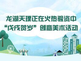 上海周末活动汇总(3.17-1.18)