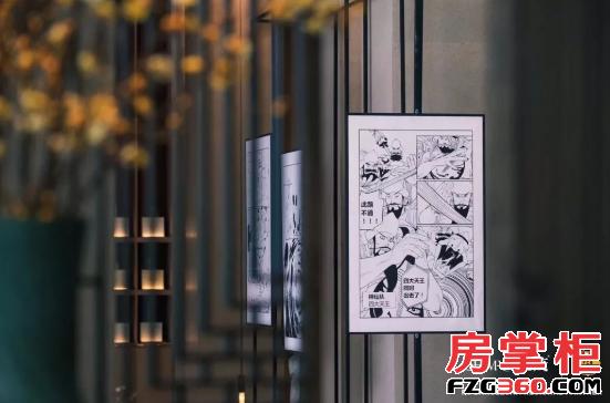 世茂巴萨中国首部足球公益漫画发布 全面赋能