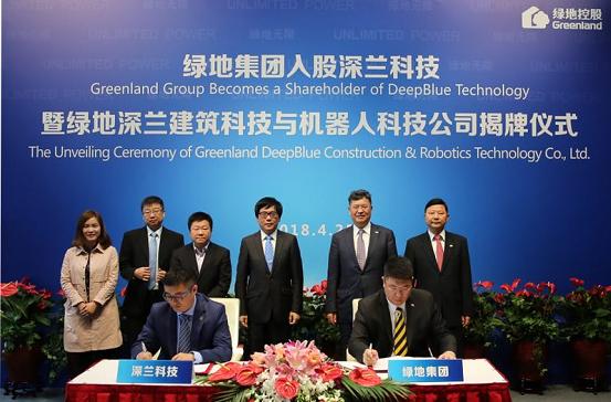 绿地战略入股深兰科技 要助力上海全球科创中心建设