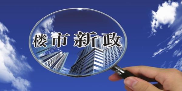 房掌柜播报:上海12.26成交804套 签约面积6.46万平