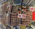 1月上海12幅地块成交总揽金106亿元 租赁地块占大半