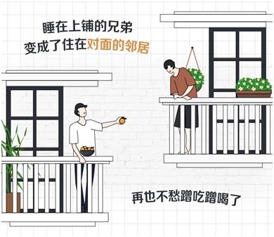 旧友变新邻上海龙湖冠寓春季租房惊喜礼!