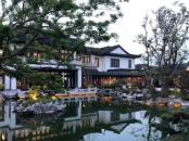 颐景园江南院实景图